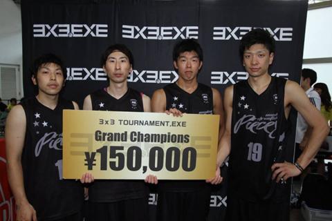 kobe_winner_photo.jpg