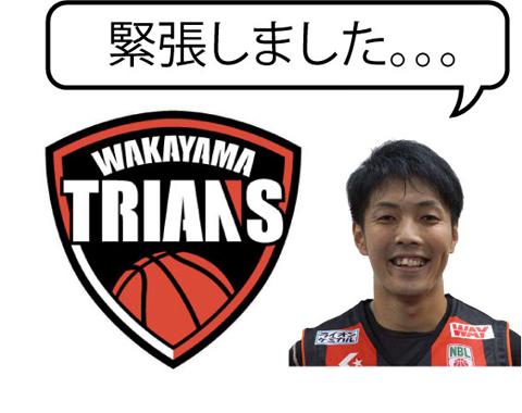 natsu_blog1130.jpg