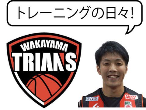 natsu_blog1208.jpg