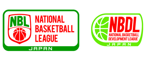 nbl_and_nbdl_logo.jpg