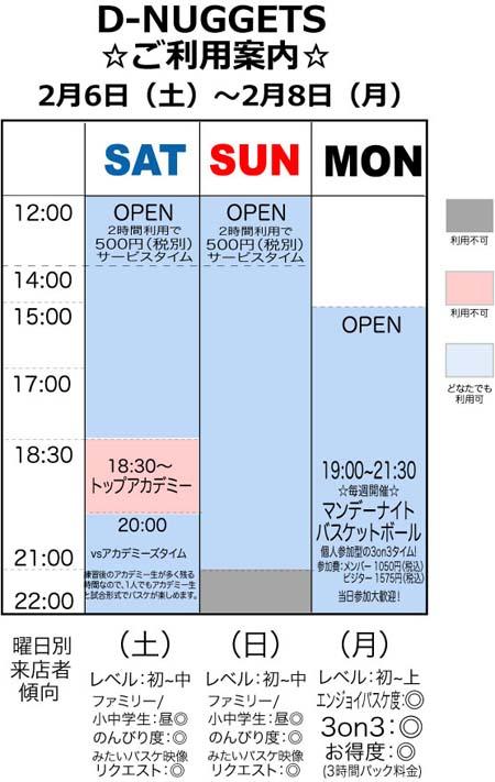 weekly201024.jpg