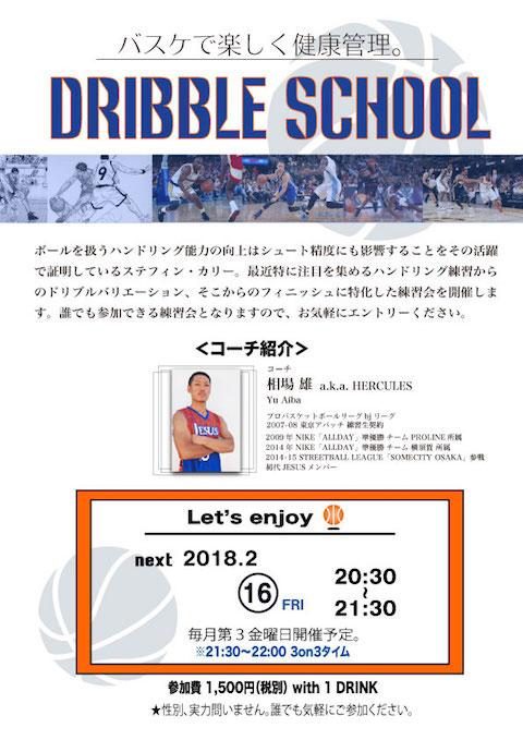 yuaiba20182.jpg