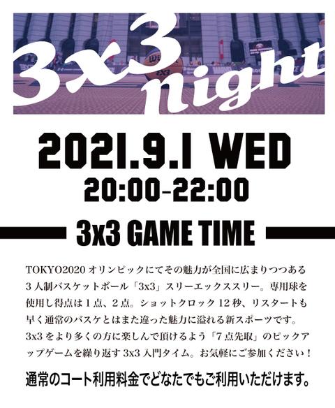 3x3night20219.jpg
