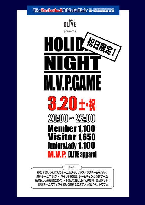M.V.P.GAME202133_HP.jpg